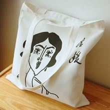 New Fashion Heavy Promotional Cotton Tote Canvas Bag