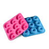 9 Cavity Silicone Donut Mold, Heat Resistant FDA Silicone Donut Muffin Pan, Silicone Cake Mould