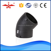 Low Price Plastic Water Pipe Hdpe Pipe Fittings Butt Fusion 45 Degree Pipe Elbow For Water Pipeline Systems