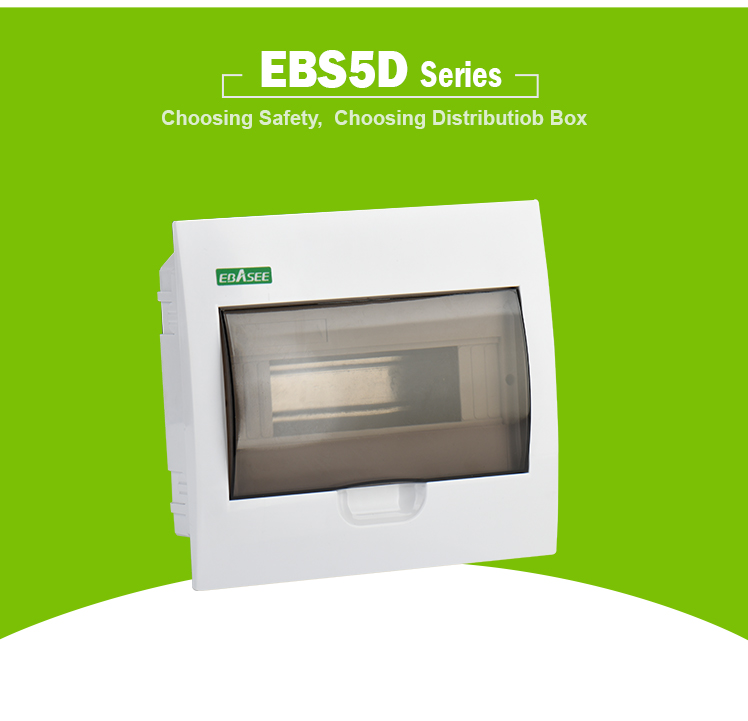 EBS5DS series electronic distribution boxes has passed iso9001 certificate