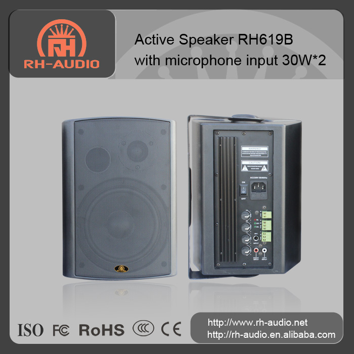 RH-AUDIO PA stereo Wall mounted Active Speaker With Rated Power 30W