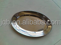 stainless steel fish plate