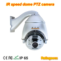 27X/30X optical zoom IR high speed dome ptz camera