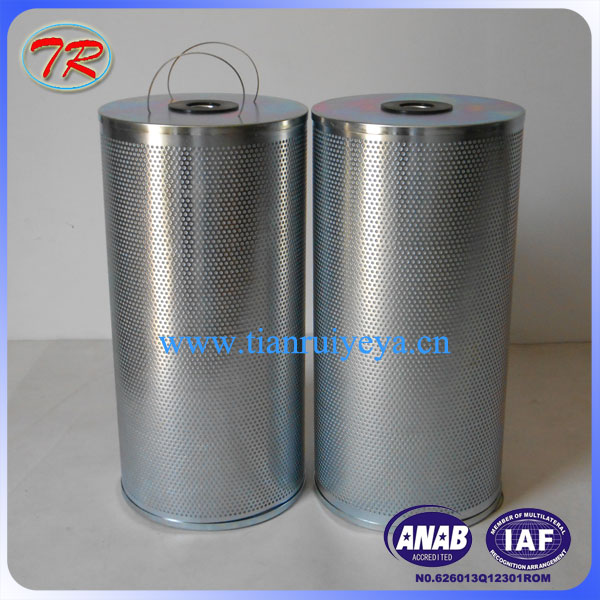 Peco-1122-C-activated-carbon-filter-.jpg