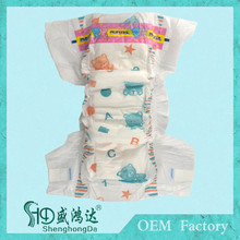 factory reject baby diaper pants wholesale,100% cotton baby diapers ,baby diaper pants popular in china