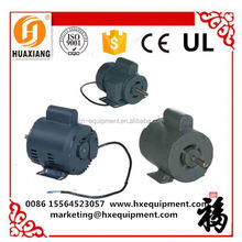 New Technology Washing Machine Motor Used
