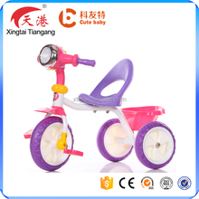 12'' inch Kids metal tricycle baby trike for two years old
