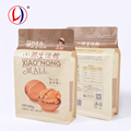 Shantou factory Laminated Plastic Flat Bottom Food Vacuum Bag For Nut