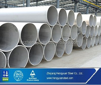 weled/seamless stainless steel square/round tube/pipe