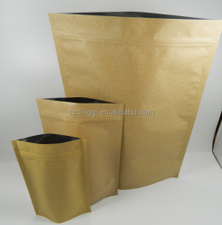 High Quality Paper Bag Materials, Field Paper Bag Photograph