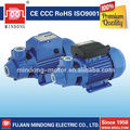 (CE ISO9001) qb80 water pump