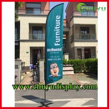 Hot Sale Digital Printing Swing Feather Flags With Cross Base
