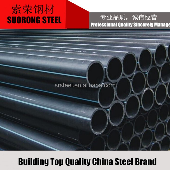 Hot-Selling product All kinds coated steel plastic composite pipes