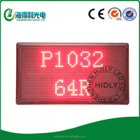 Programmable 10mm aluminum border indoor animation red color led running display install it on the wall