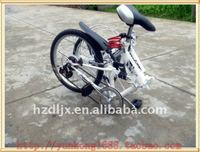"16"" 20"" 24"" BMX bicycle/bike"