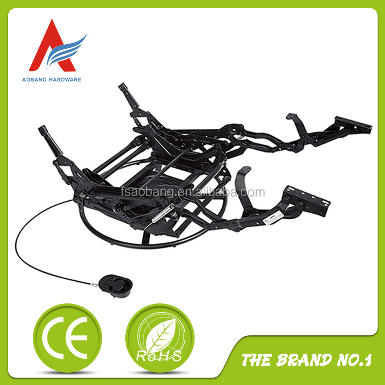 Good quality electric recliner mechanism D005
