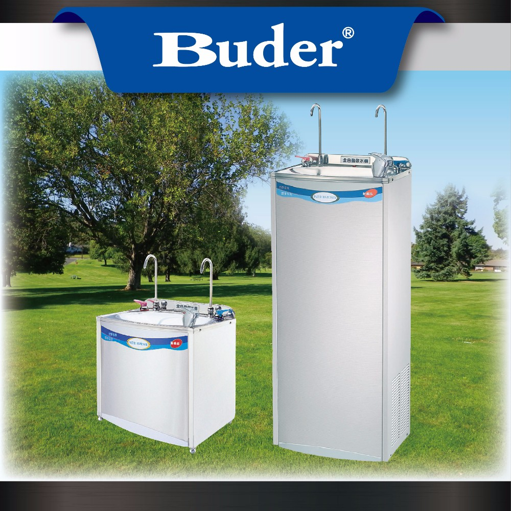 [ Taiwan Buder ] Public R-134a big capacity water dispenser