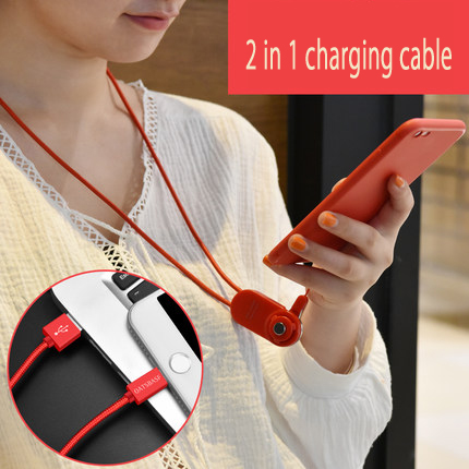 2 in 1 charging cable 51cm data line as a key chain