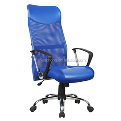 2015 newest fashion classical high office back mesh chair ,newest office mesh chairs HC-B006