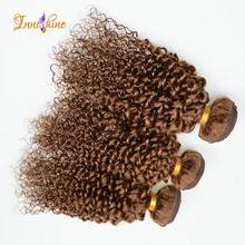 Alibaba express 8A grade honey brown 4c afro kinky curly human hair weave curly human hair bundles for black women