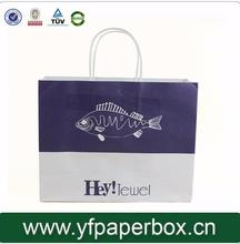 White kraft paper bag with logo printed for Clothing collection shopping packing