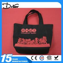 Top Quality Cheap Wholesale Custom cheap bulk kraft paper with your own logo simple fashion felt shopping bag