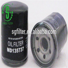 alibaba sign in crude oil filter mitsubishi oil filter md135737