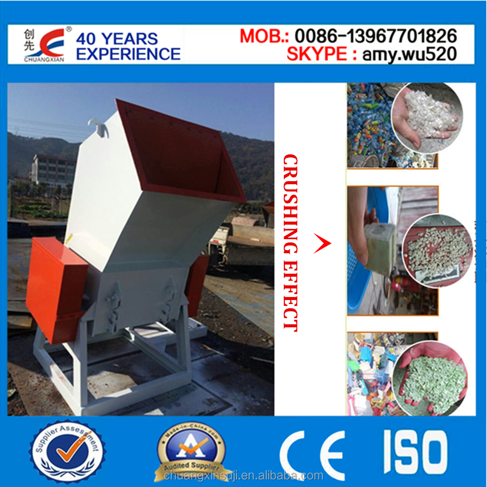 Factory manufacture Plastic PET Bottle Recycling Machine