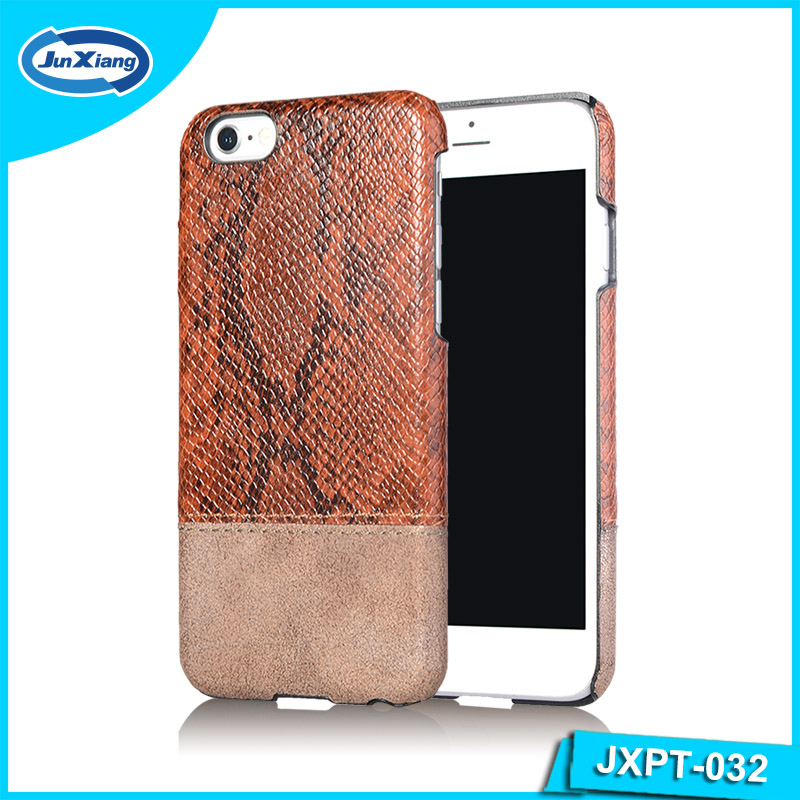 High Quality PC + Leather skin PU leather hard back case cover for Iphone 7
