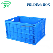 46 Gal Blue stackable plastic foldable vegetable storage bins with wheels
