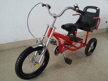 tricycles pedal adult / three wheel bicycle car for sale