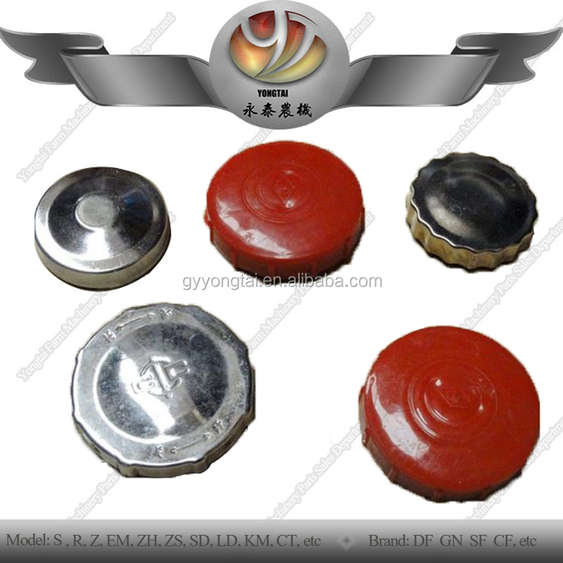 fuel tank cap for tractor diesel engine fuel tank