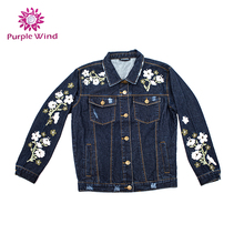 2017 Women customize black jacket fashion flower embroidered denim jacket
