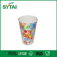 22 oz soda drink disposable paper cup