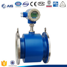 High accuracy integrated liquid magnetic flowmeter