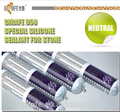 High Temperature Structural Glass Silicone Sealant