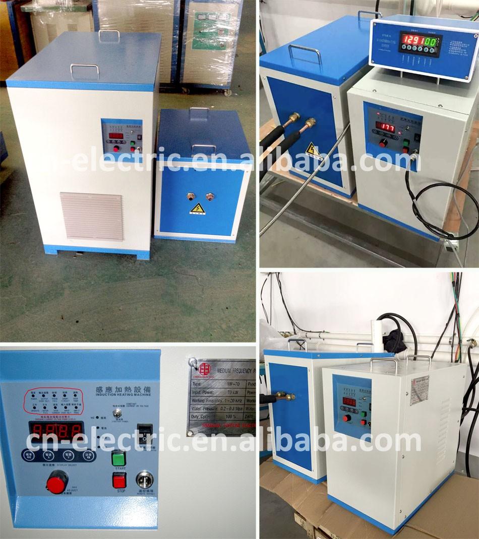 50HZ or 60HZ Small furnace Copper Smelter for melting steel