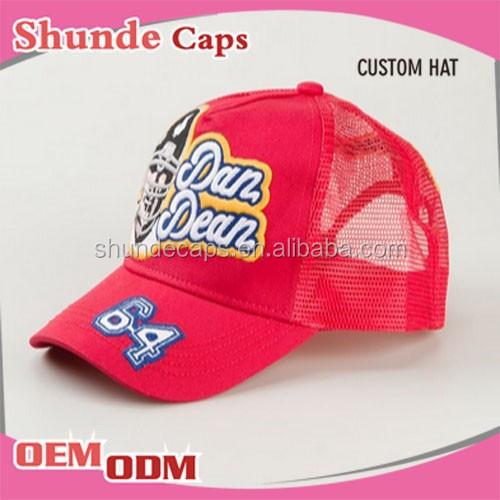 Wholesale Promotional Mesh Baseball Cap Trucker Cap Blank 5 Panel Hats ...