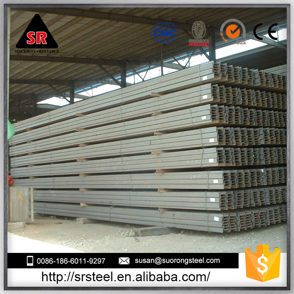 galvanized steel h beam dimensions