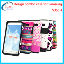 Multi Design Hard PC+ TPU Case Cover For Samsung Galaxy Core 2 G355H