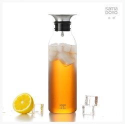 New! Summer 900ml glass carafe for making lemon water