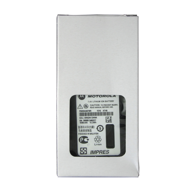 Li-ion Impress Motorola Battery For Motorola DP4801 PMNN4407 2250MAH