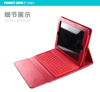 Bluetooth 2.0 Wireless 76-Key Keyboard with Protective PU Leather Case for iPad tab