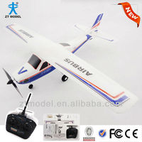 My Aero 2.4G RTF Cheap RC Airplane For Sale