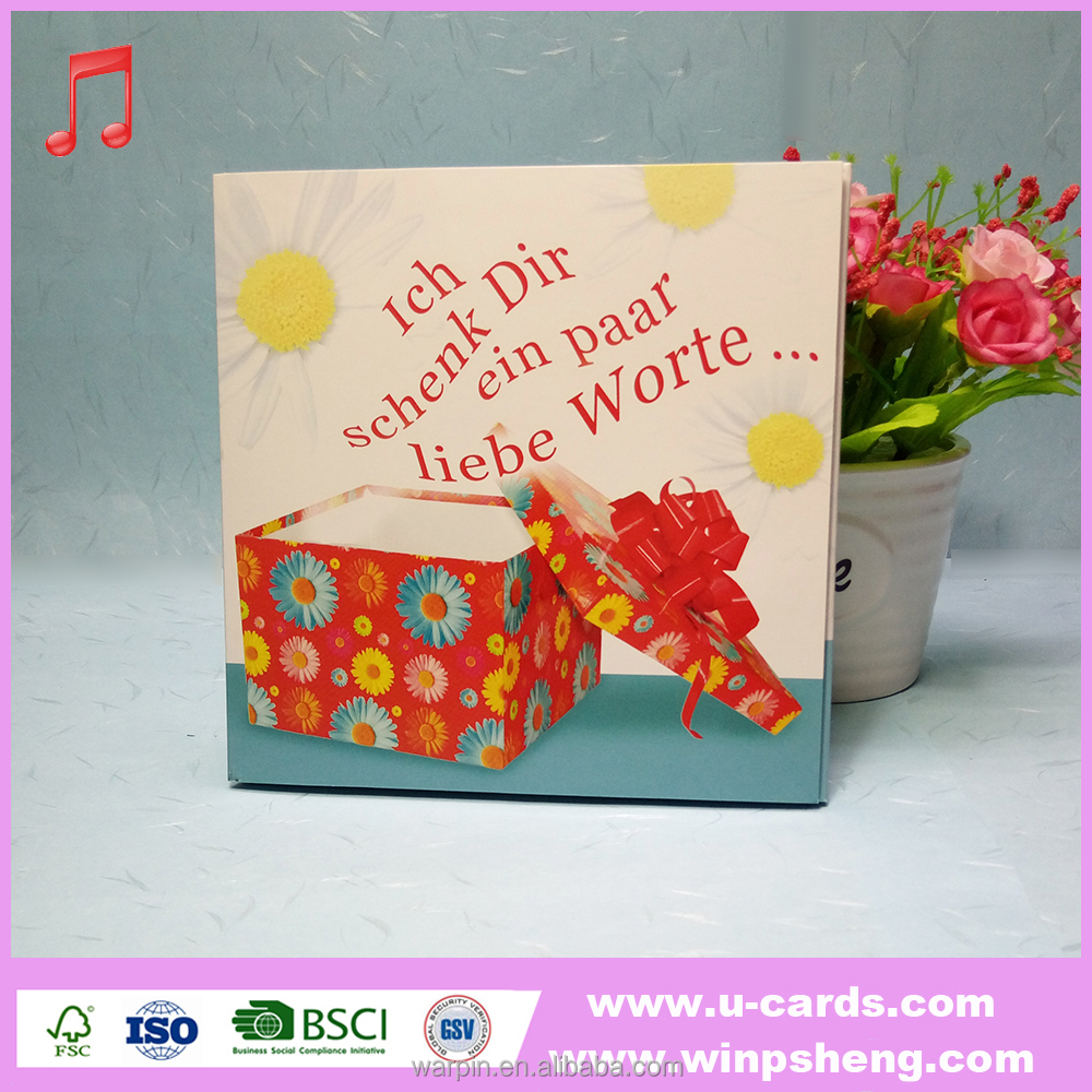 Free Music Christmas Cards Free Music Christmas Cards Suppliers And