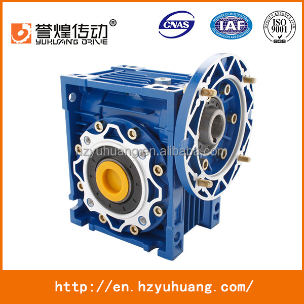 NMRV NRV worm gearbox speed reducer for machine