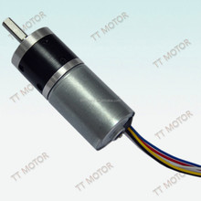 professional electric high rpm 12v dc motor 120rpm