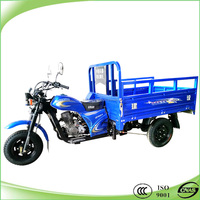 cheap china cargo motor trike motorcycle in chongqing
