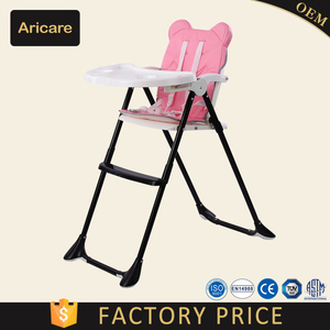 Baby Plastic Folding High Chairs Feeding Seat High Seat For Infant