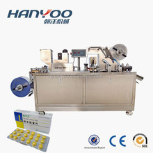 DPB80 Small Automatic Flat Plate Tablet Blister Packing Machine Price
